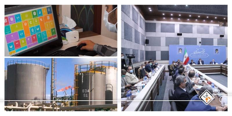 پنجره واحد سرمایه گذاری خوزستان رونمایی شد